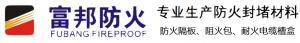 嵊州市富邦火狐体育直播平台下载材料有限公司 Logo